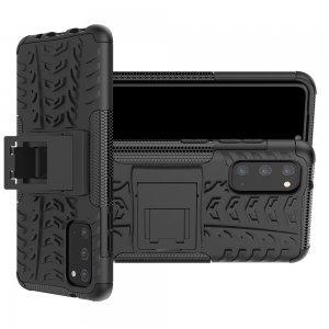 ONYX Противоударный бронированный чехол для Samsung Galaxy S20 - Черный