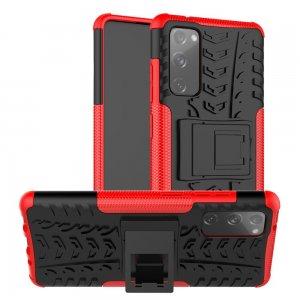 ONYX Противоударный бронированный чехол для Samsung Galaxy S20 FE - Красный