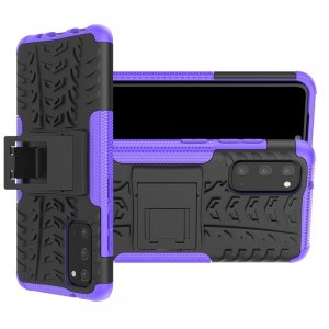 ONYX Противоударный бронированный чехол для Samsung Galaxy S20 - Фиолетовый