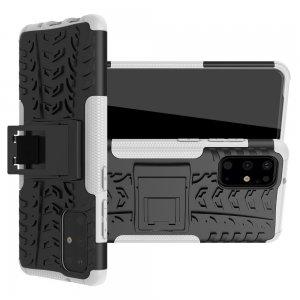 ONYX Противоударный бронированный чехол для Samsung Galaxy S20 Plus - Белый