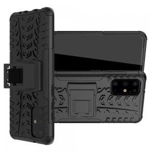 ONYX Противоударный бронированный чехол для Samsung Galaxy S20 Plus - Черный