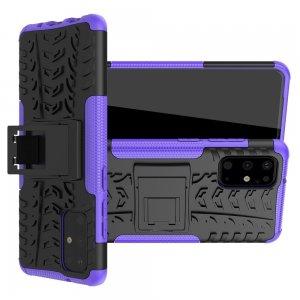 ONYX Противоударный бронированный чехол для Samsung Galaxy S20 Plus - Фиолетовый