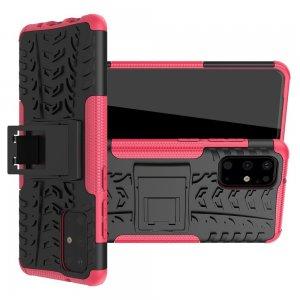 ONYX Противоударный бронированный чехол для Samsung Galaxy S20 Plus - Светло-Розовый