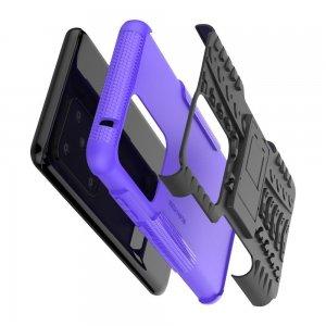 ONYX Противоударный бронированный чехол для Samsung Galaxy S20 Ultra - Фиолетовый