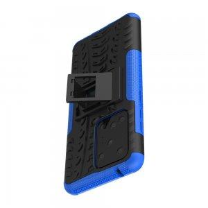 ONYX Противоударный бронированный чехол для Samsung Galaxy S20 Ultra - Синий