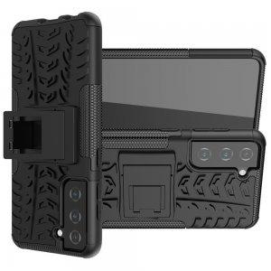 ONYX Противоударный бронированный чехол для Samsung Galaxy S21 - Черный