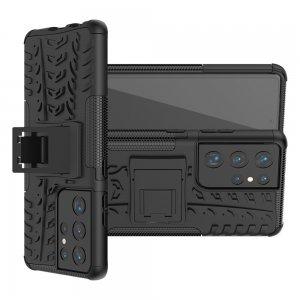 ONYX Противоударный бронированный чехол для Samsung Galaxy S21 Ultra - Черный