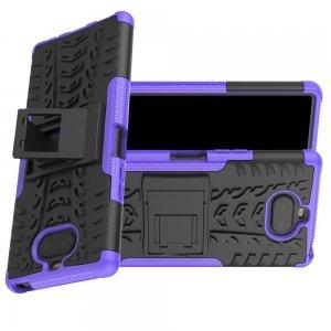 ONYX Противоударный бронированный чехол для Sony Xperia 20 - Фиолетовый