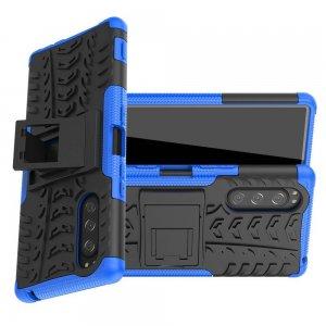 ONYX Противоударный бронированный чехол для Sony Xperia 5 - Синий