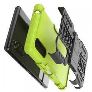 ONYX Противоударный бронированный чехол для Sony Xperia 5 - Зеленый