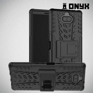 ONYX Противоударный бронированный чехол для Sony Xperia 10 Plus - Черный