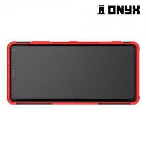 ONYX Противоударный бронированный чехол для Sony Xperia XZ3 - Красный