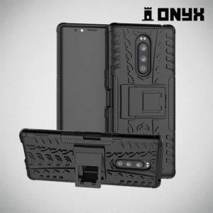 ONYX Противоударный бронированный чехол для Sony Xperia 1 - Черный