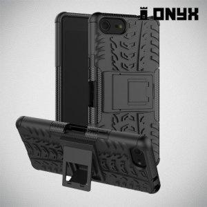 ONYX Противоударный бронированный чехол для Sony Xperia XZ4 Compact - Черный