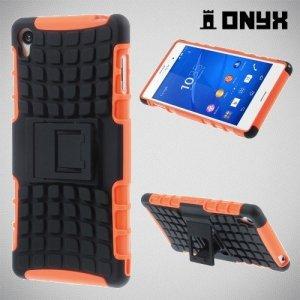 ONYX Противоударный бронированный чехол для Sony Xperia Z3 - Оранжевый