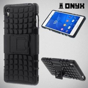 ONYX Противоударный бронированный чехол для Sony Xperia Z3 - Черный