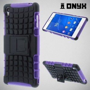 ONYX Противоударный бронированный чехол для Sony Xperia Z3 - Фиолетовый