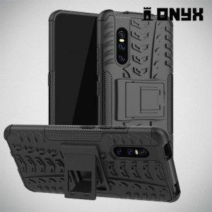 ONYX Противоударный бронированный чехол для Vivo V15 Pro - Черный