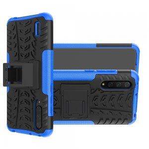 ONYX Противоударный бронированный чехол для Xiaomi Mi 9 lite - Синий