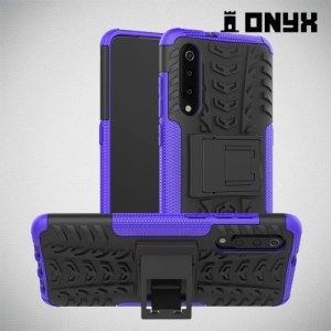 ONYX Противоударный бронированный чехол для Xiaomi Mi 9 / Mi 9 Explore - Фиолетовый