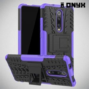 ONYX Противоударный бронированный чехол для Xiaomi Mi 9T - Фиолетовый