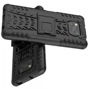 ONYX Противоударный бронированный чехол для Xiaomi Poco X3 NFC - Черный