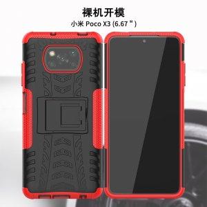 ONYX Противоударный бронированный чехол для Xiaomi Poco X3 NFC - Красный