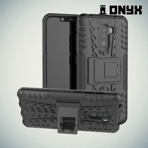 ONYX Противоударный бронированный чехол для Xiaomi Pocophone F1 - Черный