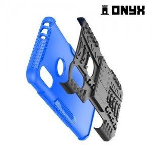 ONYX Противоударный бронированный чехол для Xiaomi Redmi 7 - Синий