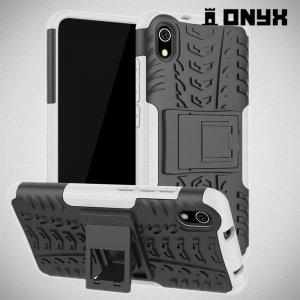 ONYX Противоударный бронированный чехол для Xiaomi Redmi 7A - Белый