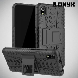 ONYX Противоударный бронированный чехол для Xiaomi Redmi 7A - Черный