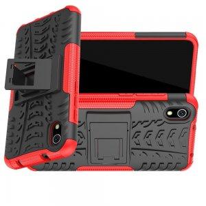 ONYX Противоударный бронированный чехол для Xiaomi Redmi 7A - Красный