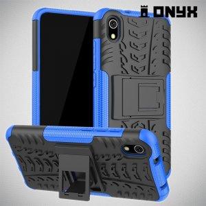 ONYX Противоударный бронированный чехол для Xiaomi Redmi 7A - Синий