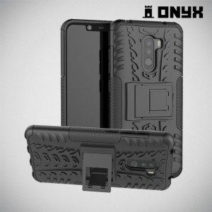 ONYX Противоударный бронированный чехол для Xiaomi Redmi Note 8 Pro - Черный