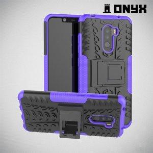 ONYX Противоударный бронированный чехол для Xiaomi Redmi Note 8 Pro - Фиолетовый