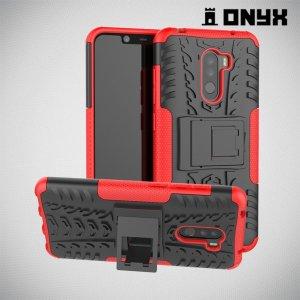 ONYX Противоударный бронированный чехол для Xiaomi Redmi Note 8 Pro - Красный