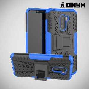 ONYX Противоударный бронированный чехол для Xiaomi Redmi Note 8 Pro - Синий
