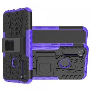 ONYX Противоударный бронированный чехол для Xiaomi Redmi Note 8T - Фиолетовый