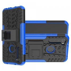ONYX Противоударный бронированный чехол для Xiaomi Redmi Note 8T - Синий
