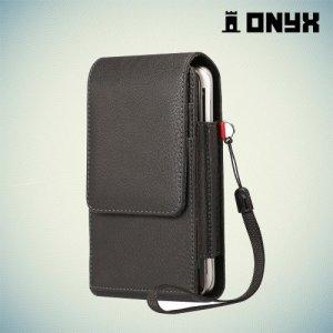 Универсальный вертикальный чехол кобура на пояс для телефонов 5.5 дюймов и до 5.2 дюймов - Черный