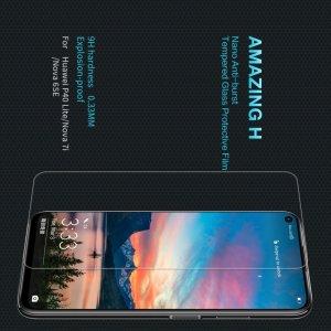 Противоударное закаленное олеофобное защитное стекло на Huawei P40 Lite Nillkin Amazing H