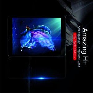 Противоударное закаленное олеофобное защитное стекло на iPad 10.2 2019 Nillkin Amazing H