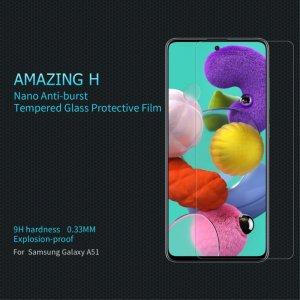 Противоударное закаленное олеофобное защитное стекло на Samsung Galaxy A51 Nillkin Amazing H