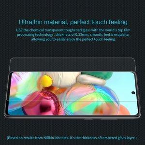 Противоударное закаленное олеофобное защитное стекло на Samsung Galaxy A71 / 10 Lite Nillkin Amazing H