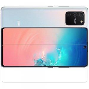 Противоударное закаленное олеофобное защитное стекло на Samsung Galaxy S10 Lite Nillkin Amazing H