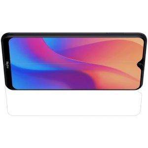 Противоударное закаленное олеофобное защитное стекло на Xiaomi Redmi 8 / 8A Nillkin Amazing H + PRO