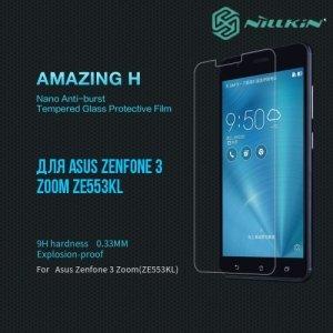 Противоударное закаленное стекло на Asus ZenFone 3 Zoom ZE553KL Nillkin Amazing 9H