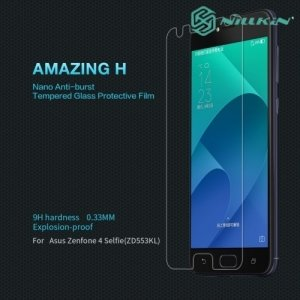 Противоударное закаленное стекло на Asus Zenfone 4 Selfie ZD553KL Nillkin Amazing 9H