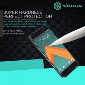 Противоударное закаленное стекло на HTC 10 / 10 Lifestyle Nillkin