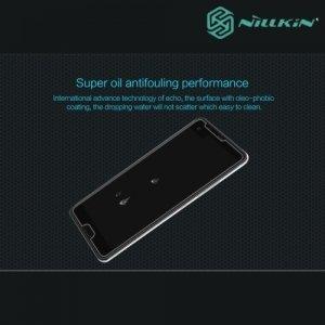 Противоударное закаленное стекло на HTC U Ultra Nillkin Amazing 9H